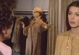 Сцена из фильма От Корлеоне до Бруклина / Da Corleone a Brooklyn (1979) От Корлеоне до Бруклина сцена 5