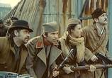 Фильм Партизаны / Partizani (1974) - cцена 8