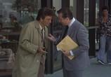 Фильм Коломбо: Кризис личности / Columbo: Identity Crisis (1975) - cцена 3