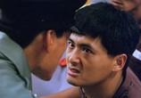 Фильм Тюремное пекло / Gam yuk fung wan (1987) - cцена 2
