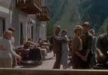 Сцена из фильма Пять дней лета / Five Days One Summer (1982) Пять дней лета сцена 4