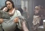 Сцена из фильма Королевская милость / Restoration (1995) Королевская милость сцена 5