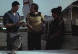 Сцена из фильма Бермудский треугольник / Trójkat bermudzki (1988) Бермудский треугольник сцена 5