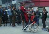 Сцена из фильма Считанные дни / Días contados (1994) Считанные дни сцена 4