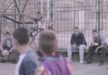 Сцена из фильма Ничей ребенок / Nicije dete (2014) Ничей ребенок сцена 4