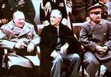 Сцена из фильма Тайны Нюрнбергского процесса (2009) Тайны Нюрнбергского процесса сцена 3