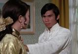 Сцена из фильма Стальной воин / Chou lian huan (1972) Стальной воин сцена 2