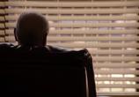 Сцена из фильма Даллас / Dallas (2012)