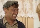 Сцена из фильма Байки Митяя (2012) Байки Митяя сцена 4