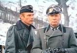 Сцена из фильма Партизаны / Partizani (1974) Партизаны сцена 15
