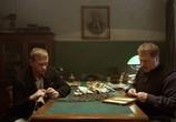 Сцена из фильма Лиговка (2009) Лиговка сцена 8