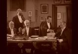 Фильм Призрак Оперы / The Phantom of the Opera (1925) - cцена 3