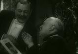 Фильм Юбилей (1944) - cцена 2