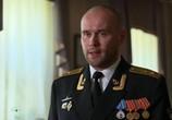 Сцена из фильма Горюнов (2013) Горюнов сцена 2