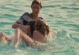 Сцена из фильма Лето в раковине 2 / Poletje v skoljki 2 (1988) Лето в раковине 2 сцена 3