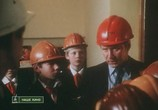 Сцена из фильма Исключения без правил (1986) Исключения без правил сцена 17