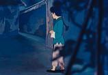 Мультфильм Легенда о Белой Змее / Hakujaden (1958) - cцена 4