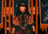 Сцена из фильма Великий фокусник / The great magician (2011) Великий фокусник сцена 2