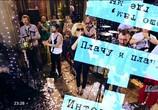 Музыка Новогодний концерт группы «Ленинград» (2014) - cцена 1