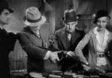 Сцена из фильма Лицо со шрамом / Scarface (1932) Лицо со шрамом сцена 2