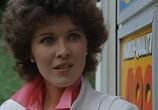 Сцена из фильма Видеопришельцы / Die Einsteiger (1985) Видеопришельцы сцена 3