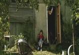 Сцена из фильма Ты забыл, во что мы играли (2010) Ты забыл, во что мы играли сцена 3