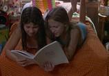 Сцена из фильма Гуляют, болтают / Walking and Talking (1996) Гуляют, болтают сцена 1