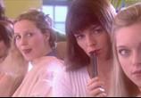 Сцена из фильма Женские шалости / Smack The Pony (1999)
