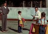 Фильм Фиеста / Fiesta (1947) - cцена 2