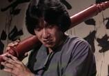 Сцена из фильма Астральное кунг-фу / Quan jing (1978) Астральное кунг-фу сцена 3