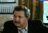 Фильм Берегите женщин! (1981) - cцена 1