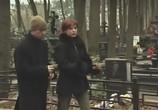 Сцена из фильма Театр смерти (2008) Театр смерти сцена 2