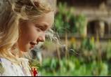 Фильм Золушка / Cinderella (2015) - cцена 2