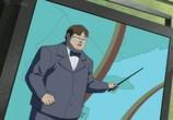 Мультфильм Темный рыцарь: Возрождение легенды. Часть 1 - 2 / Batman: The Dark Knight Returns, Part 1 - 2 (2012) - cцена 2