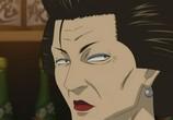 Сцена из фильма Гинтама / Gintama (2006) Гинтама сцена 6