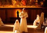 Сцена из фильма Молодой Папа / The Young Pope (2016)