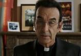 Сцена из фильма Молчание церкви / Le silence des églises (2013) Молчание церкви сцена 2