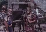 Фильм Венера из Херонеи / La Venere di Cheronea (1957) - cцена 3