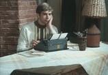 Сцена из фильма Жили три холостяка (1973) Жили три холостяка сцена 3