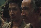 Сцена из фильма Молчание / Chinmoku (1971)