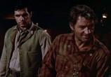 Фильм Куантес / Quantez (1957) - cцена 3