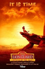 Страж-лев: Возвращение Рыка / The Lion Guard: Return of the Roar (2015)