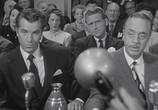 Сцена из фильма Девушка, у которой было всё / The Girl Who Had Everything (1953) Девушка, у которой было всё сцена 2