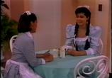 Сериал Просто Мария / Simplemente María (1989) - cцена 6