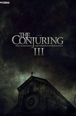 Заклятие 3 / The Conjuring 3 (2020)
