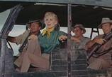 Сцена из фильма Сафари / Safari (1956) Сафари сцена 9