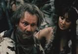 Сцена из фильма Две стрелы. Детектив каменного века (1989) Две стрелы. Детектив каменного века сцена 2