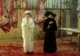 Фильм Очарование / Fascination (1979) - cцена 1