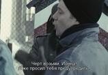 Сцена из фильма Макс Манус: Человек войны  / Max Manus (2008)