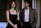 Сцена из фильма Эксперт / The Expert (1995) Эксперт сцена 2